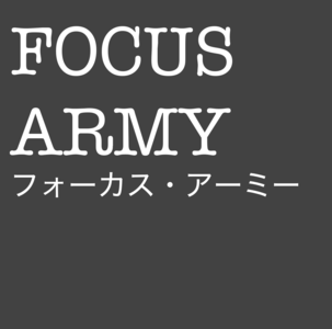 focusarmy